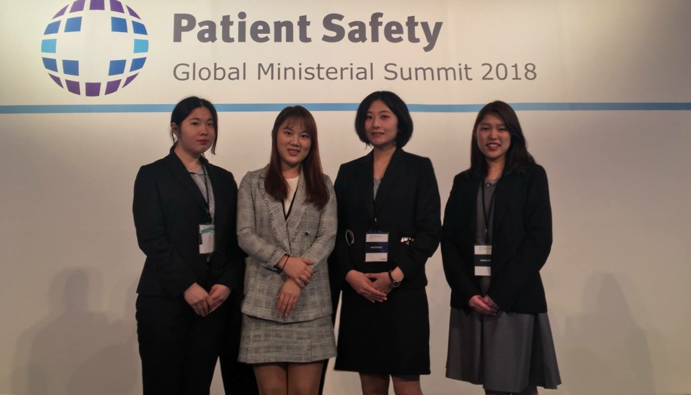 3rd Global Ministerial Summit on Patient Safety