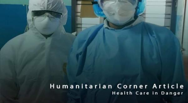 The Attacks on Health Care Workers During the COVID-19 Pandemic